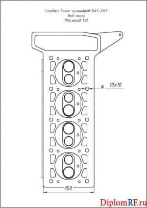 Чертеж головка блока цилиндров – 3 листа (формат А4)