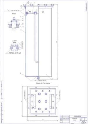 Чертеж резервуар малый  (формат А1)