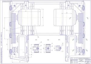 Сборочный чертеж привода рабочего органа А1