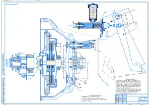 1.Общий вид привода сцепления А1