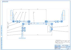 1.Сборочный чертеж рулевого управления А1