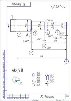 Операция токарная 2хА4