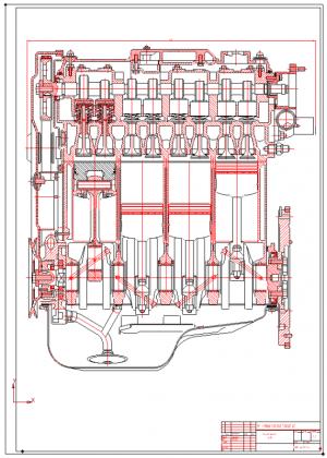 1.Проектируемый двигатель в разрезе А1