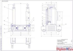 Чертёж сборочный подъёмника канавного электромеханического (формат А1)