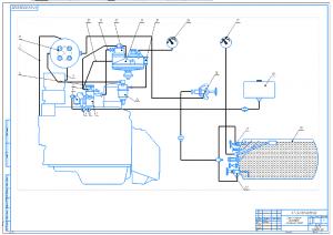 1.Система питания двигателя сжиженным газом А1