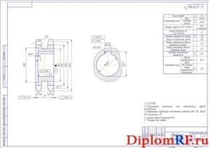 Рабочие чертежи деталей (2 листа формат А2)