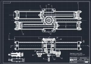 1.Сборочный чертеж квадранта – пневматического поворотного модуля А1