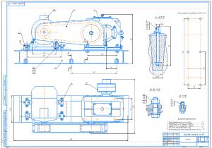 1.Сборочный чертеж привода А1