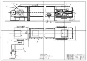 1.Общий вид скребкового конвейера А1