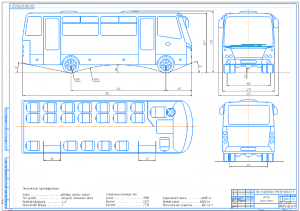 1.Общий вид пассажирского автобуса малого класса А1