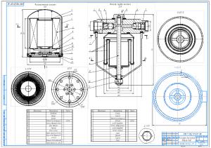1.Сборочные чертежи масляных фильтров тонкой и грубой очистки А1