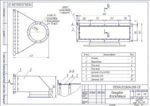 Чертёж детали патрубок всасывающий (формат А3)