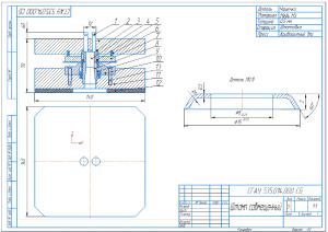 1.Сборочный чертеж совмещенного штампа А1