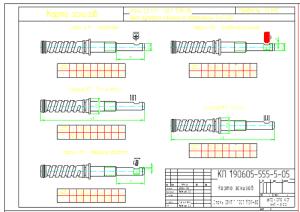 1.Карта эскизов обработки А3