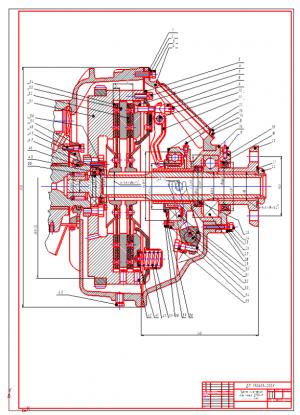 1.Сборочный чертеж муфты сцепления трактора ДТ-75М на формате А1