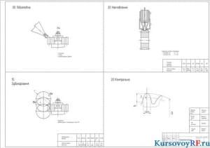 графотехнология  (формат А 1 )