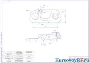 Ремонтный чертеж звена гусеницы трактора Т-130 (формат А1)