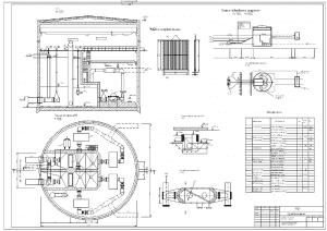Чертеж плана на отметке 49,5. План и профиль водозаборного сооружения
