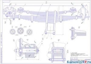 Чертеж подвески задних колес (формат А1)