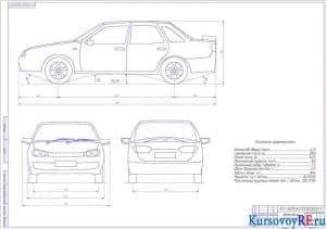 Чертеж Автомобиль малого класса (формат А1)
