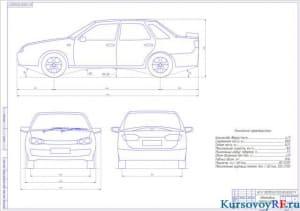 Чертеж автомобиля малого класса (формат А1)
