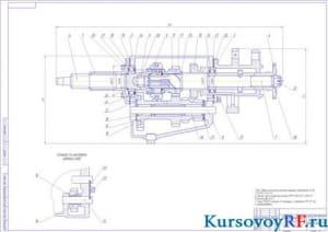 Коробка переключения передач автомобиля ГАЗ-21 (формат А1)