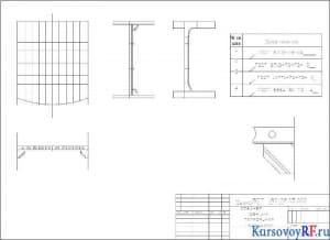 Сборочный чертеж средней секции поперечной переборки (формат А3)