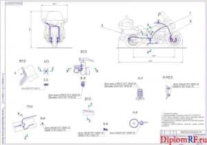 Чертеж общего вида тормозной системы мотоцикла (формат А1)