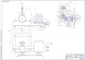 12.Сборочный чертеж привод эксцентриковый А1