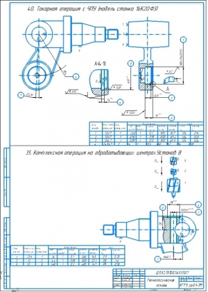 Технологические эскизы А2