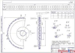 Чертеж протяжки круговой (формат А2)