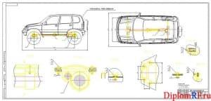 Чертеж трансмиссии автомобиля Шевроле-Нива (формат 2хА1)