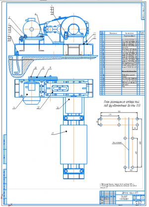 1.Чертеж общего вида привода конвейера с планом расположения отверстий под фундаментные болты А1