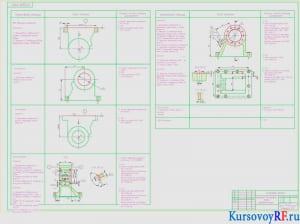 Маршрутный технологический процесс изготовления корпуса