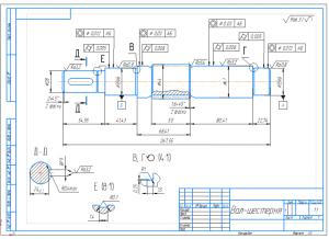 1.Рабочий чертеж детали вал-шестерня А3