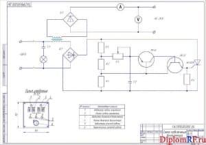 Чертеж схемы присоединения вентилятора (формат А2)