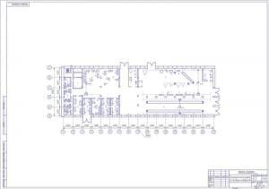Схема технологическая карта по досборке комбайнов (формат А 1)