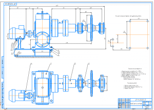 1.Чертеж общего вида привода цепного конвейера А1