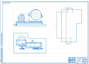 1.Чертеж общего вида привода с одноступенчатым редуктором А1