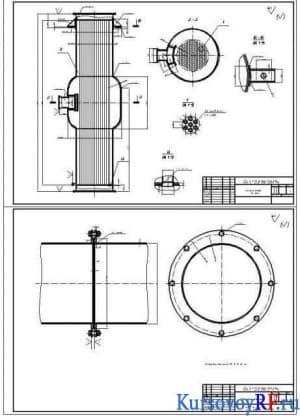 Чертеж корпуса греющей камеры и фланцевого соединения