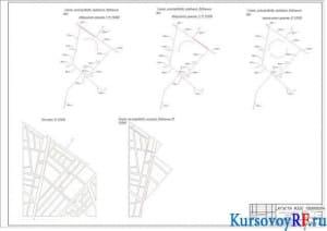 Ген.план, схемы аварийного и нормального режима, расчетная схема сети низкого давления, схема дворового газопровода