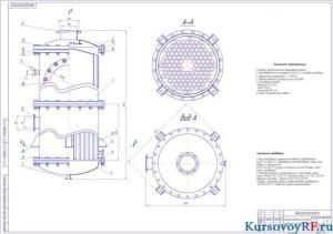 Чертеж  вакуум-выпарной аппарат с центральной циркуляционной трубой
