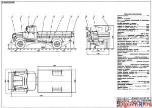 Чертеж грузового автомобиля (формат А1)