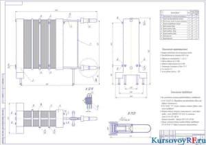 Чертеж пастеризационно-охладительной установки ОПУ-3М