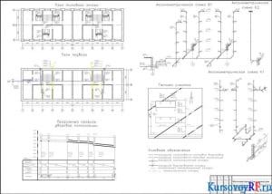 План типового этажа, план подвала, продольный профиль дворовой канализации, аксонометрические схемы К1, К2 и В1, генплан участка