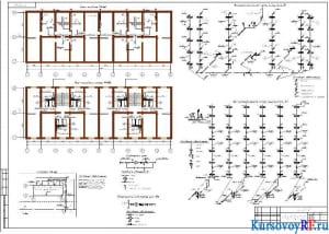 План подвала, план типового этажа, аксонометрическая схема водопровода и канализации, генплан