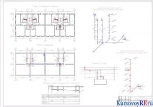 План типового этажа, план подвала, аксонометрические схемы внутренней водопроводной и канализационной сетей, продольный разрез дворовой сети канализации, генплан