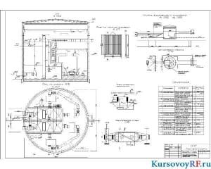 План на отметке 49,5. План и профиль водозаборного сооружения.  План и разрез водоприемного оголовка. Сороудерживающая решетка. Спецификация