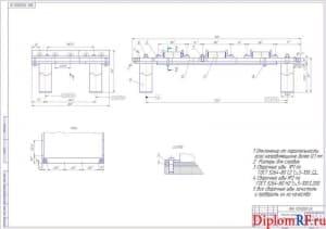 Чертеж верхней платформы механизма подъемного (формат А1)