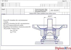 Чертеж схемы сборки приводных валов раздаточной коробки (формат А2×3)